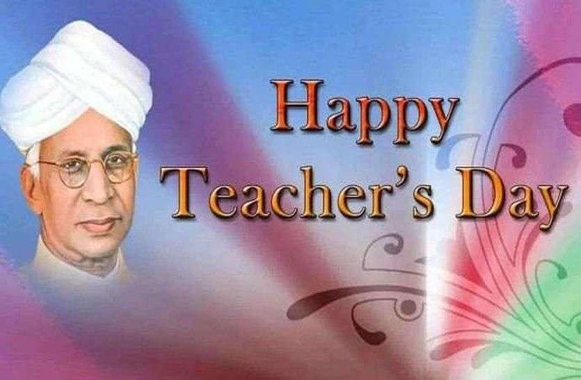 अलवर के उच्च अधिकारियों ने अपनी सफलता का श्रेय दिया शिक्षकों को, जानिए उनकी सफलता की कहानी