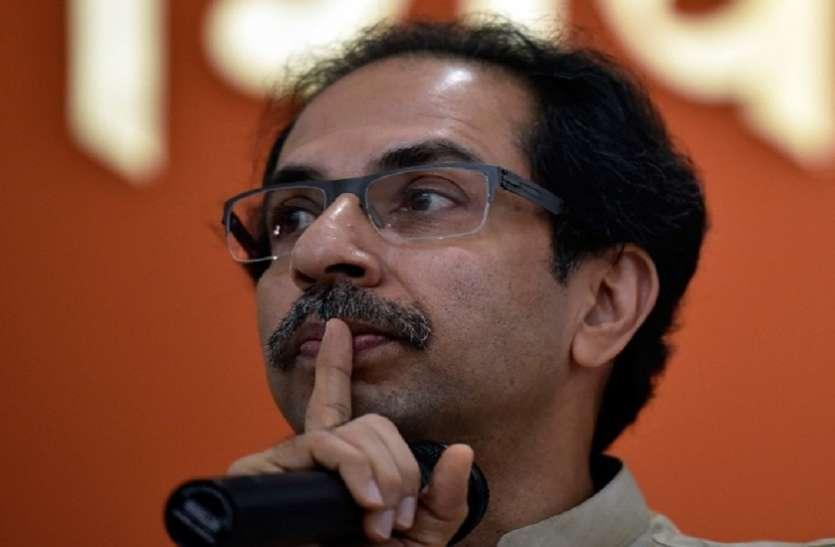 शिवसेना की मांग, लड़कियों को भगाने की सलाह देने वाले विधायक को टिकट न दे बीजेपी