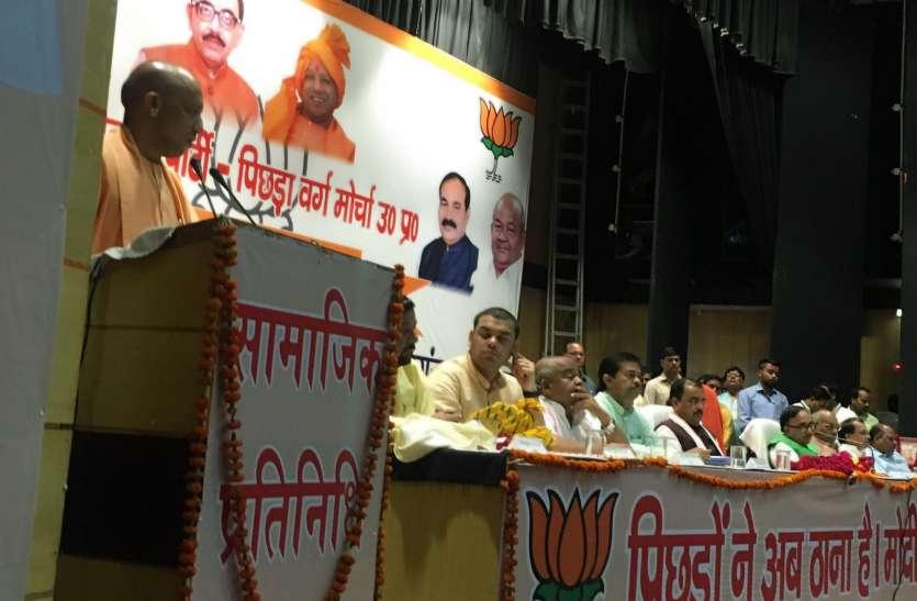 मुख्यमंत्री योगी आदित्यनाथ ने लोधी समाज के लिए की सबसे बड़ी घोषणा