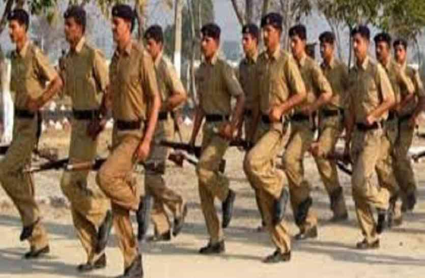 बिहार में दारोगा भर्ती परिणाम पर हाईकोर्ट ने लगाई रोक