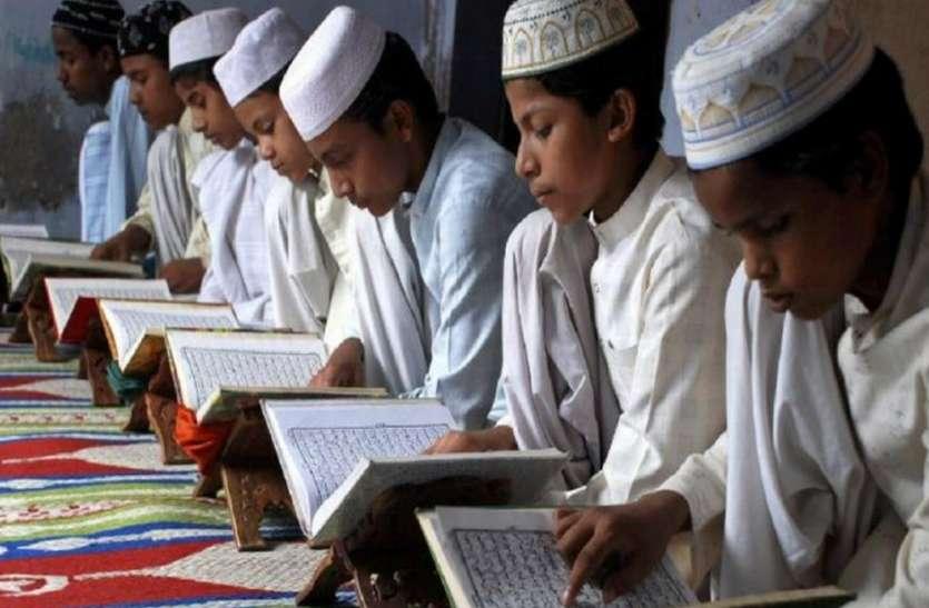 योगी सरकार में मदरसों को लेकर आई बड़ी खबर, 9 सितम्बर तक कराना होगा ये जरूरी काम