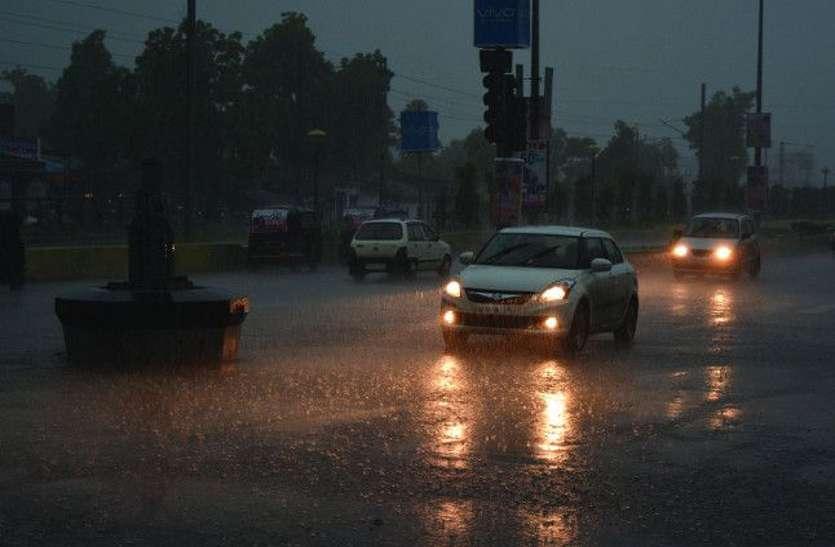 बंगाल के पास बना चक्रवात, मौसम विभाग का रेड अलर्ट, हो सकती है भारी बारिश