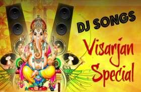 गणेश चतुर्थी को लेकर नोएडावासी Excited, सर्च कर रहे गणेश के Bhajan और बॉलीवुड Mp3 songs