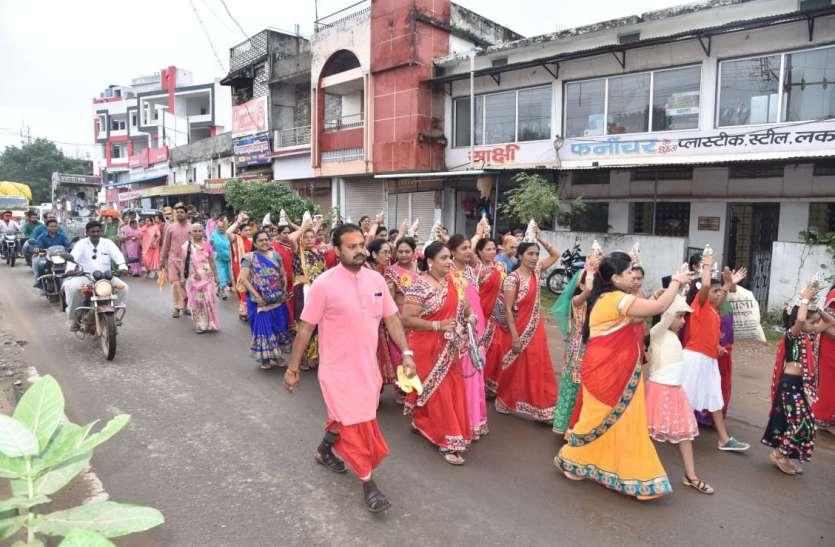 कलश यात्रा के साथ श्री जलाराम चरित्र कथा प्रारंभ
