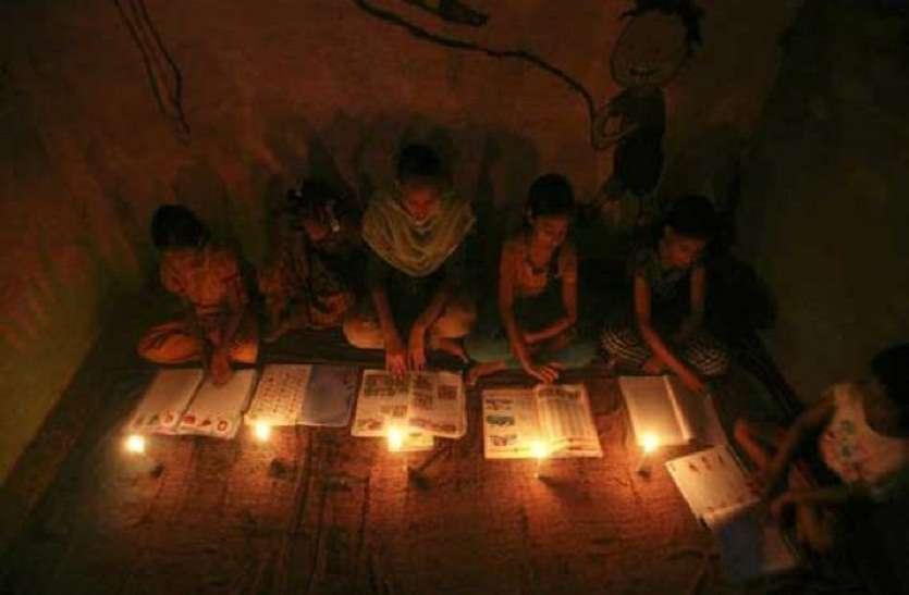 सांगानेर सहित कई इलाकों में बंद रहेगी बिजली