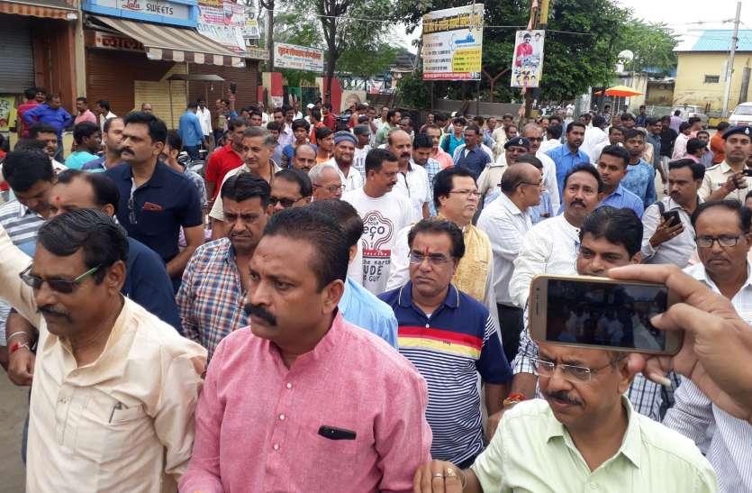 बुरहानपुर बंद, स्कूल-कॉलेज की छुट्टी, रैली निकालकर बंद कराई दुकाने