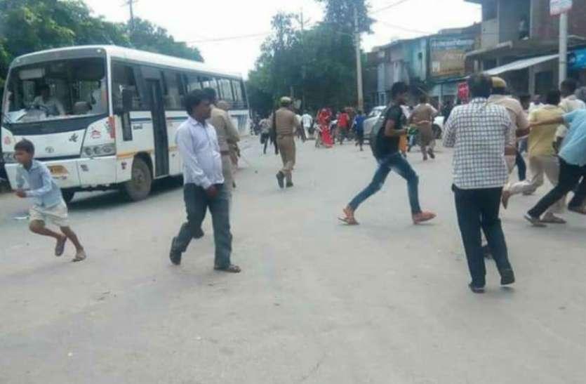 Bharat Bandh Live: सवर्णों की हूंकार से फैली दहशत, पथराव, लाठीचार्ज, रोकी ट्रेन, देखें वीडियो