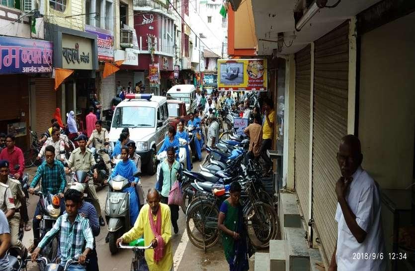भारत बंद: ST/SC एक्ट अधिनियम के विरोध में जनमंच के लोगों ने रैली निकाल कर किया प्रदर्शन, स्कूल कराया बंद