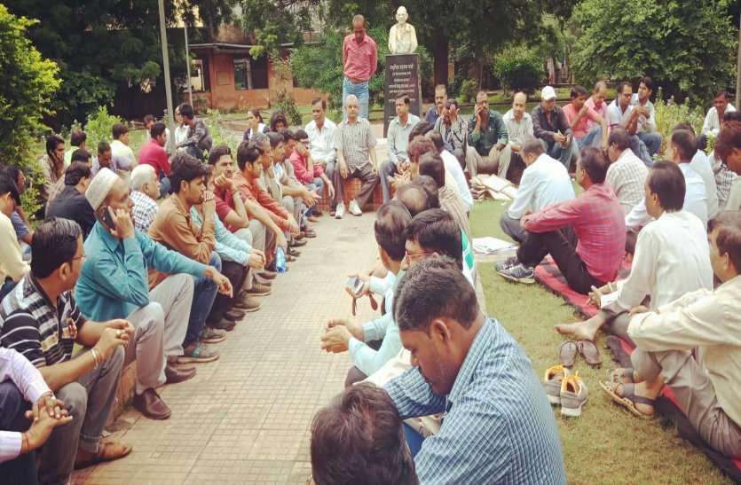 आर पार की लड़ाई को तैयार मंत्रालयिक कर्मचारियों ने सरकार को दी चेतावनी...विशाल रैली निकाली,किया प्रदर्शन