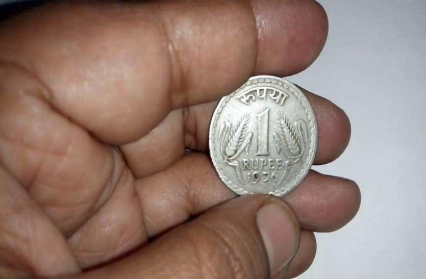 अब सिक्कों की मदद से बदल सकती है किस्मत, एक रुपये का कॉइन रातोंरात बना सकता है लखपति