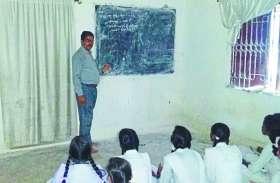 इस शिक्षक ने सम्मान की जगह श्रम केा दिया महत्व, सतनाम शिक्षा केंद्र खोलकर दे रहे विद्यार्थियों को नि:शुल्क विद्या दान