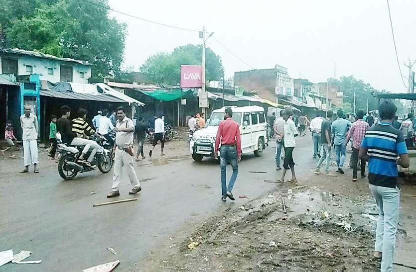 दलित और सवर्णों के बीच जमकर हुआ पथराव, जाटव मुहल्ले से निकल रही थी सवर्णों की रैली