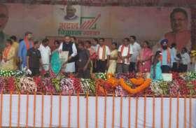 जशपुर पहुंचे सीएम, की ये महत्वपूर्ण घोषणाएं और कुछ इस तरह किया जशपुर की तारीफ़