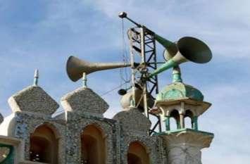 घर को मस्जिद बनाकर लाउडस्पीकर पर अजान देने का आरोप, हिन्दू संगठनों ने जताया विरोध
