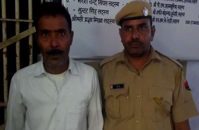 भरतपुर में मौत के 20 साल बाद करा दी फर्जी रजिस्ट्री, आरोपी गिरफ्तार