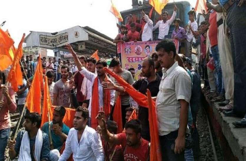 भारत बंद: सवर्णों को समर्थन देने के मुद्दे पर कांग्रेस भी ऊहापोह में, आंदोलन को खुलकर नहीं दिया समर्थन