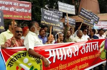 भारत बंद, सड़कों पर उतरे सवर्ण, इंदौर में बंद का दिख रहा व्यापक असर