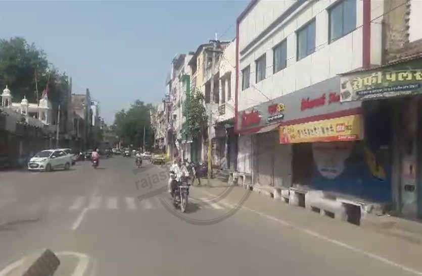 भीलवाड़ा जिले में बंद सफल, शांतिपूर्ण बंद रहा, पुलिस बल तैनात