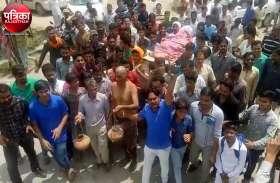 Video : बांसवाड़ा : जिले में भारत बंद का व्यापक असर, लोगों ने निकाली शवयात्रा, मुंडन करवाया, मातम मनाकर जताया विरोध