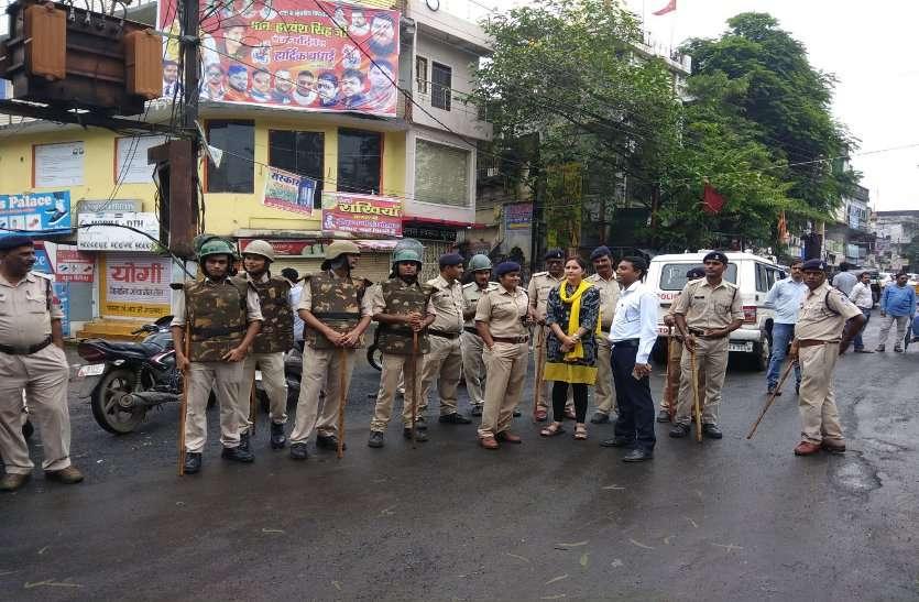Bharat Bandh : यहां स्कूल से लेकर गुमटियों तक पर ताला, सरकार को चेताने पूजन-पाठ