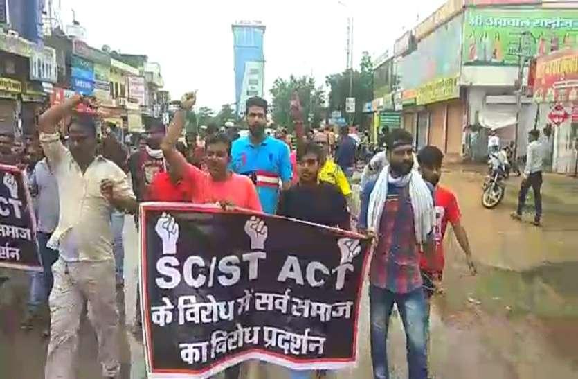 सपाक्स की गतिविधि पर पुलिस की नजर, 30 को भोपाल में महारैली