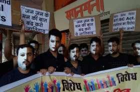 bharat bandh : भारत बंद के दौरान कैमरे की नजर से ऐसा दिखा भोपाल