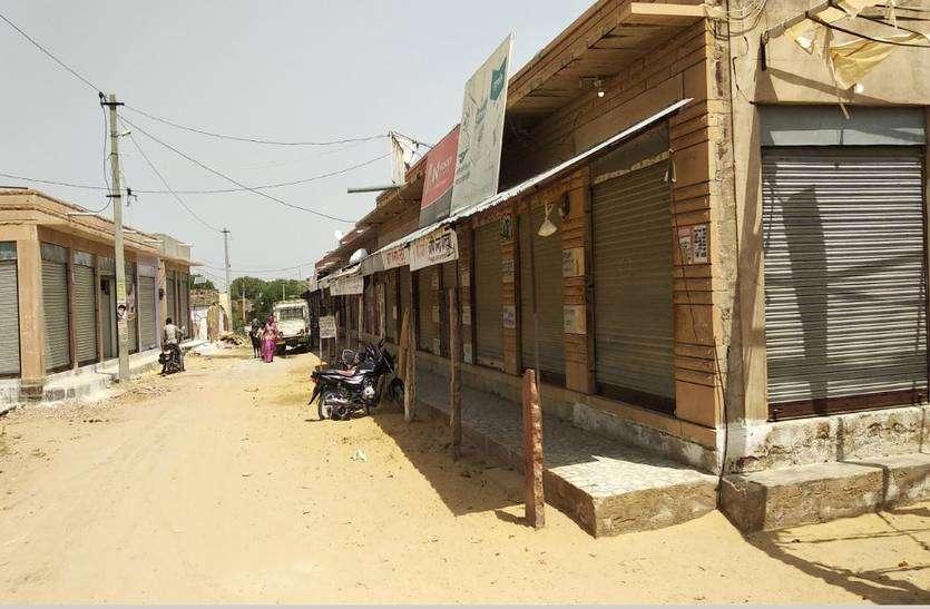 गांवों में भी दिखा विरोध, स्वेच्छा से बंद रहे ज्यादातर प्रतिष्ठान