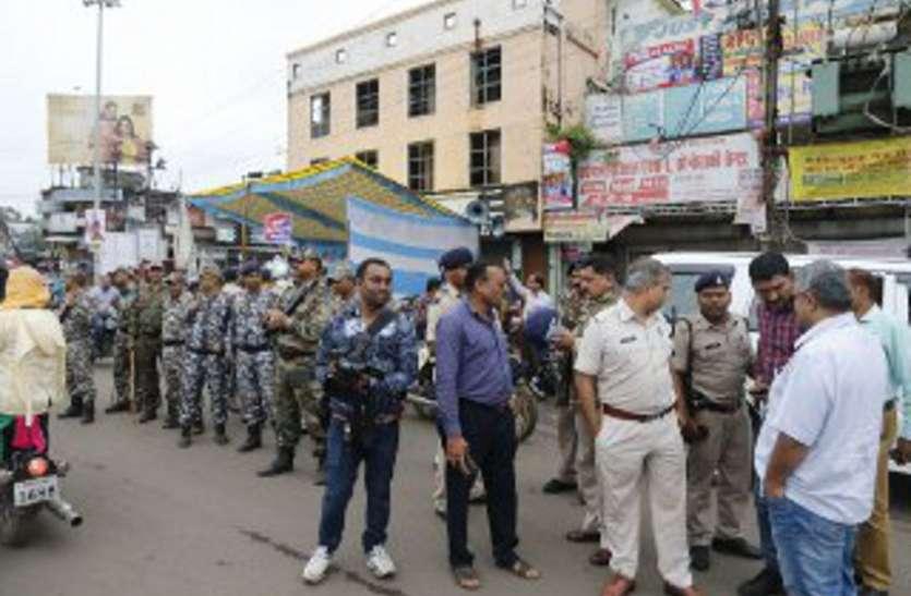 #भारत बंद: सडक़ पर हंगामा, पुलिस ने खदेड़ा, कई प्रदर्शनकारी गिरफ्तार, किया नजर बंद, सी वडियो, see video