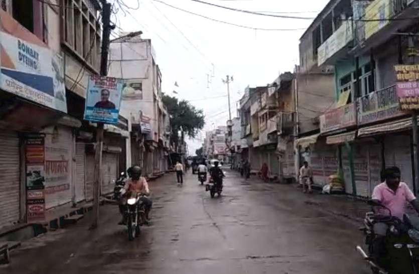 भारत बंद को लेकर राजस्थान के दस जिलों में एसटीएफ और आरएसी की बटालियन तैनात