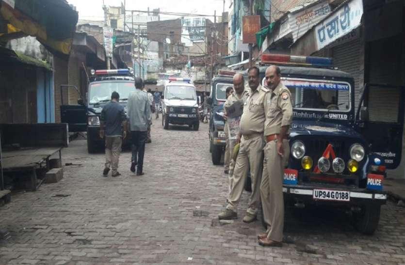 Bharat Bandh : एससी-एसटी एक्ट के विरोध में सवर्ण संगठन सड़कों पर, जानें- कितना है बंद का असर