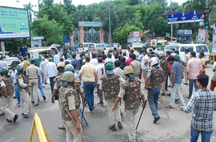 भिंड में BJP विधायक के बेटे को गिरफ्तार करने पर पथराव, ग्वालियर सहित चंबल अंचल में शांतिपूर्ण बंद,See video