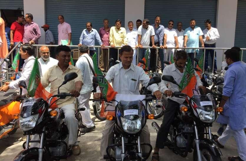 उदयपुर : चुनाव से पहले हाथ में थामी बाइक