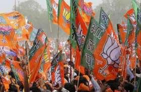 सत्ता में वापसी के लिए भाजपा ने तय किया चार माह का एजेंडा,पार्टी खेलने वाली है यह बडा दांव
