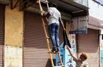व्यापारियों ने कराई पुलिस को परेड, मजबूर कर दिया ऐसा काम करने को!