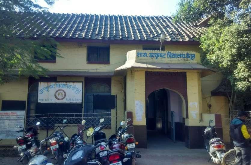 प्रशासनिक स्वीकृति नहीं मिलने रुका छात्रावास का संचालन