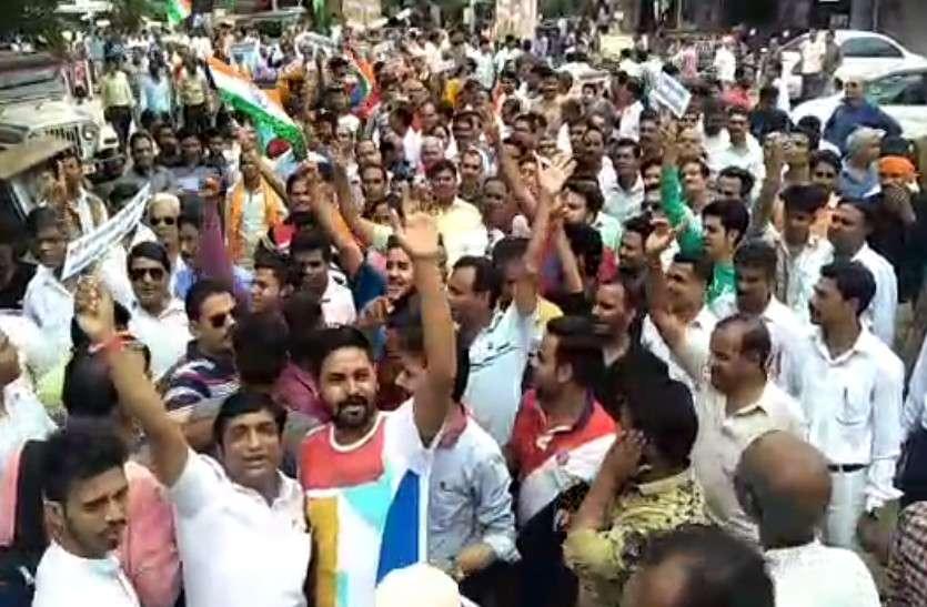 राजस्थान में यहां दिनभर शांतिपूर्ण बंद के बाद अब फूटा लोगों का रोष, प्रदर्शनकारियों और पुलिस में नोक-झोंक