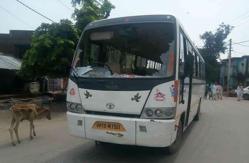 bharat badh