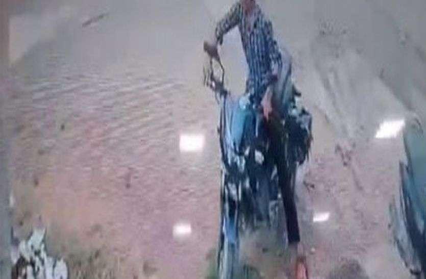 अलवर के एमआईए में फैक्ट्री के बाहर खड़ी बाइक दिन-दहाड़े चोरी, सीसीटीवी में कैद हुई वारदात