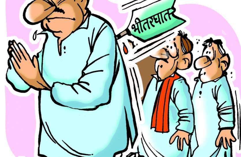 भाजपा का मैनेजमेंट रहेगा कांग्रेस के लिए चुनौती