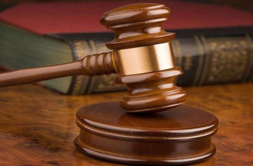 उच्च न्यायालय के निर्देश : बीटीपीआरडी के चुनाव करवाएं