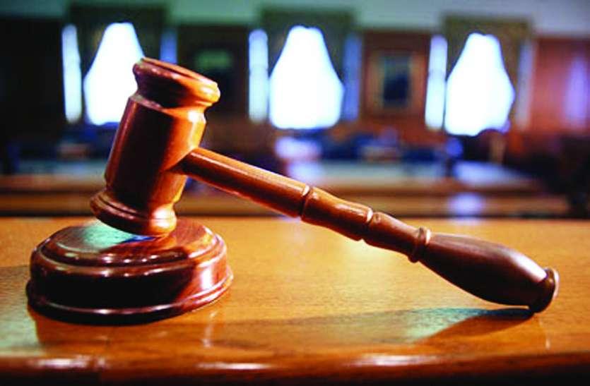 निचली अदालतों में बुनियादी सुविधाएं नहीं शासन और विधि मंत्रालय से मांगा जवाब