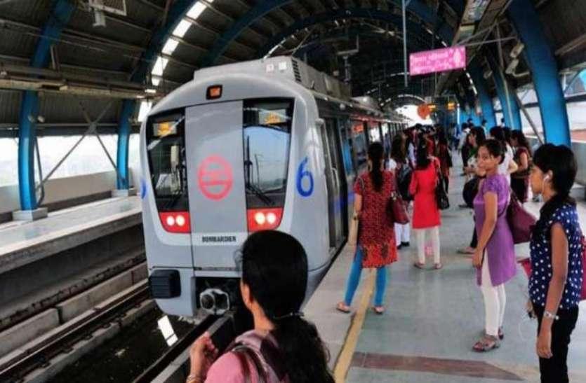 दिल्ली मैट्रो ट्रेन में अपनी कमार्इ का 20 फीसदी हिस्सा कर देते हैं खर्च, किराए के मामले में दुनिया की दूसरी सबसे महंगी मैट्रो ट्रेन