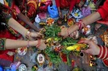 Hartalika Teej 2018 : 12 सितंबर को सिर्फ 2 घंटे 29 मिनट तक है पूजा करने के लिए Shubh Muhurat
