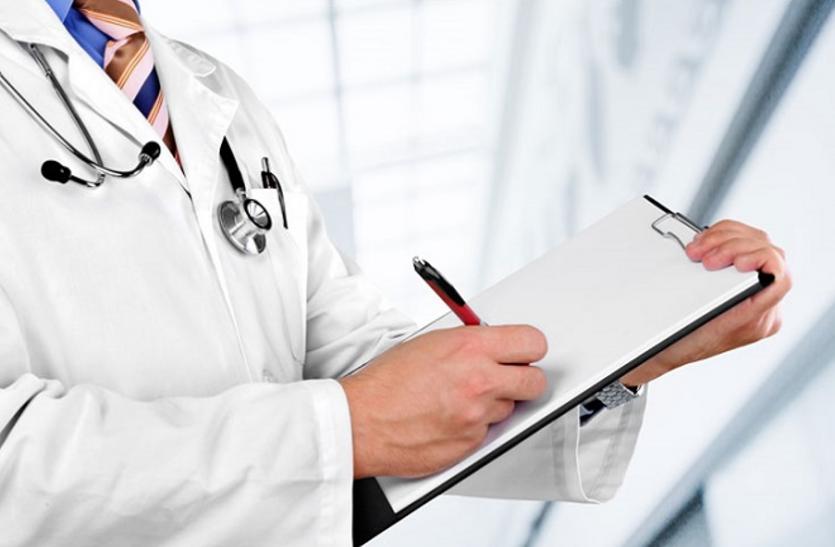 मरीज की पर्ची पर दवा, बीमारी का नाम कंप्यूटर से प्रिंट करें: कोर्ट