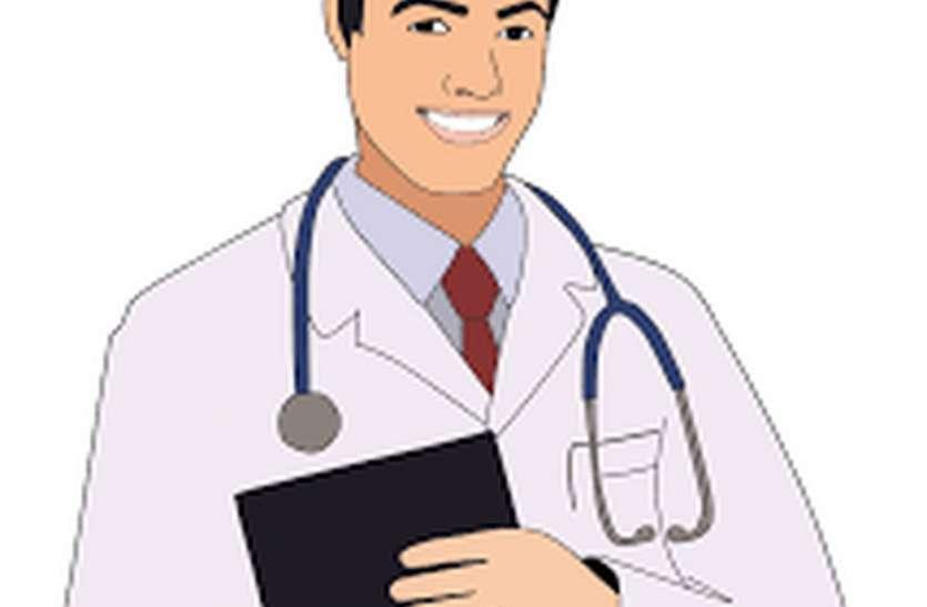 डॉक्टर बनना है तो ऑनलाइन आवेदन भरिए