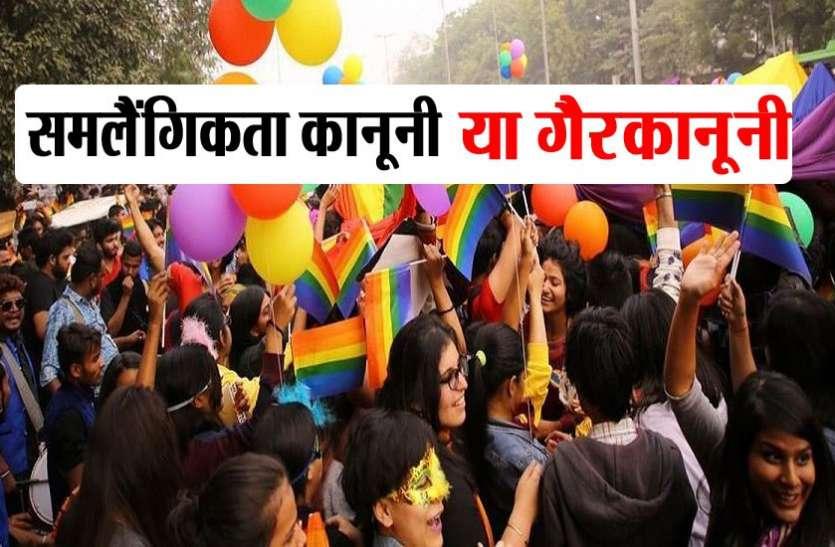 भारत में समलैंगिकता अब अपराध नहीं, सीजेआई बोले- उनको भी इज्जत से जीने का हक