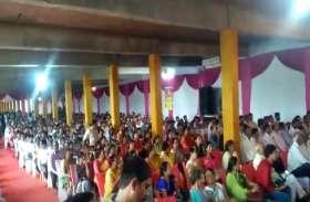Teachers Day 2018 : शिक्षक दिवस पर भाजपा नेता नहीं दिखे एक जुट