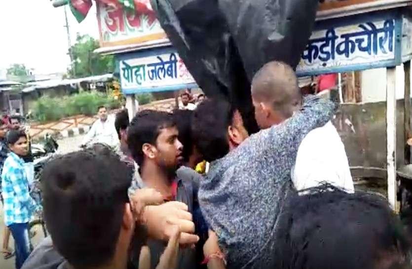 भारत बंद के दौरान राजस्थान में यहां हो गया हंगामा, जोर-आजमाइश के दौरान पुलिस ने संभाला मोर्चा