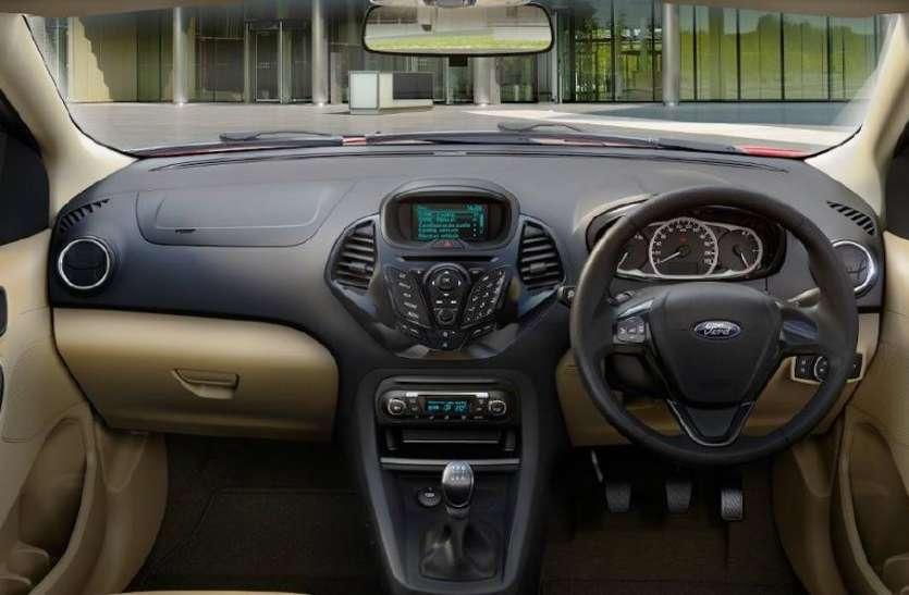 नए अवतार में आ रही है ford की ये  सिडान कार, कीमत पर है सबकी निगाह