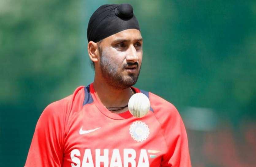 हरभजन सिंह ने चयनकर्ताओं के खिलाफ खोला मोर्चा, एशिया कप के लिए चुनी गई टीम से नहीं हैं खुश